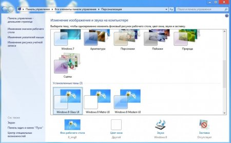 Windows 8 Transformation Pack 7.0 (2013)